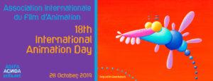 Association Internationale du Film d´Animation  Occupation: Animator  -by Bruna Berford.  Happy International Animation Day!! header19 sample1 300x115