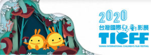 TICFF logo Best Animated Short selections for the TCIFF festival! TICFF2 300x110